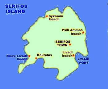 serifos hotels cyclades The Cycladic island of Serifos or Seriphos